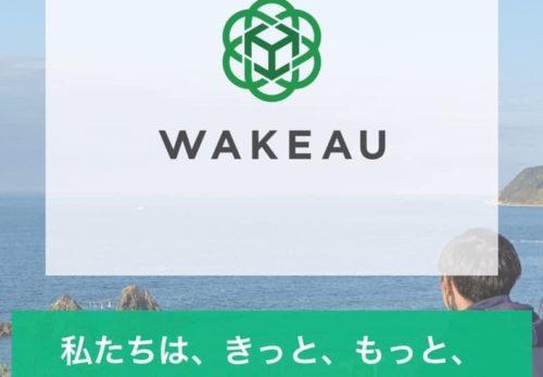 日本を元気に!プロジェクト